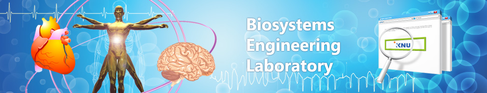 Biosystems Engineering Laboratory